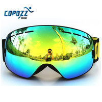 COPOZZ UV400 Double Anti-fog Ski Goggles Professional Unisex Large Spherical Lens Snowboard Glasses Snow Goggles WIth 11Colors