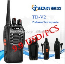 ham 8w brand 2 way radio