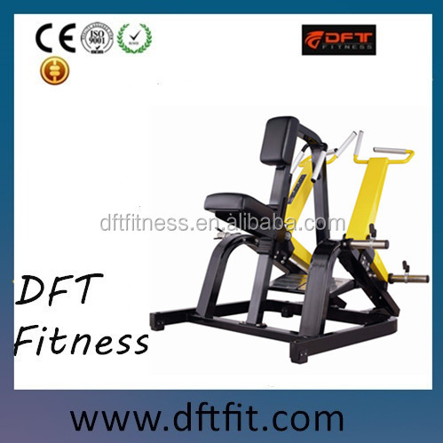 Impulse ROW DFT-707/professional manufacturer from Qingdao manufactory