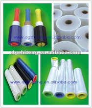 plastic films blowing machine