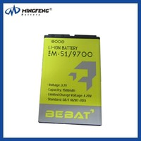 M-S1 3.7v 1500mah For blackberry Li-ion Phone Battery