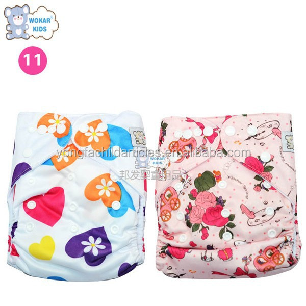 Sweet style baby love diapers