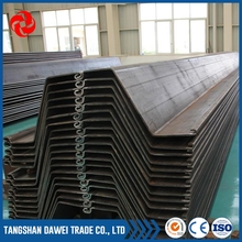 Hot rolled concrete steel sheet pile with best price