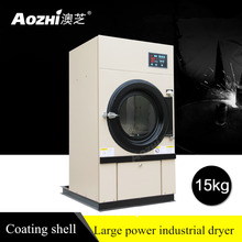 Aozhi 15kg clothes dryer industrial tumble dryer