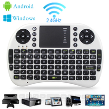 Sungi 2.4G Wireless Mini Keyboard i8 Air Fly Mouse Keyboard Touchpad Remote Control For Android TV Box Notebook Tablet PC