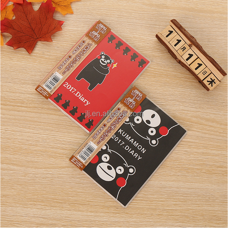 Cartoon specialty paper diary notebook cover