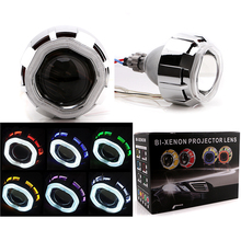 2.5 inch H1 H4 H7 car led headlight kit top quality with ccfl double angel eyes HID bulbs Xenon BI led projector lens