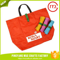 Recycling new design colored cheap foldable bag