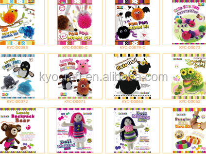 DIY Pom Pom Chenille Animal Kit