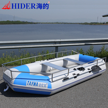 Hider 2.3/2.65/3.0m China Inflatable Boat Price with Drop Stitch Air Mat Floor, Inflatable Boat With Tent, Mini Inflatable Boat