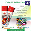 Removable paint,plastic dip spray paint,rubber spray paint