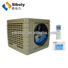 summer cooling industrial evaporative water cooled split air conditioner