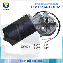 2015 Factory Direct Selling 12v high speed dc motor