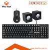 Fashion Keyboard mouse combo of computer accessory in wholesale