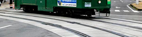 60R2(Ri 60N) Grooved rail