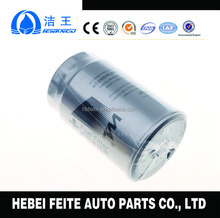 fuel filter factory supplier for korea cars hyundai spare parts