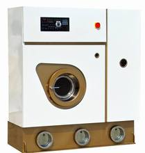 hot sale used dry cleaning machine for laundry shop with CE