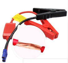 1 PC New Emergency Lead Cable Battery Alligator Clamp Clip For Car Trucks Jump Starter VHD63 P20