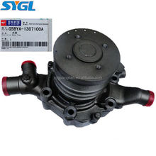 YC6G Yuchai gasoline Water Pump G5BYA-1307100A For Yutong bus