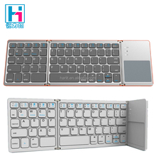 Mini Universal Folding Keyboard Compatible With IOS Win Android Tablet PC Foldable Tablet Keyboard With Mouse Touchkpad