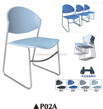 plastic small comfortable chair P02A