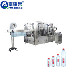 Automatic Bottled Water Filling Plant Design/Pet Water Filling Machine Guangzhou