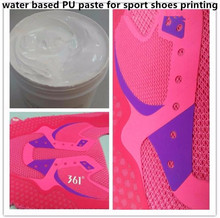 soft quick high density PU ink for sports shoes printing