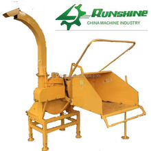 Runshine CE approved WC8 3 point hitch wood chipper for sale