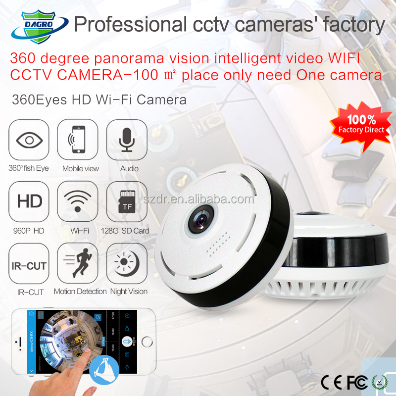 Recordable cctv internal cctv camera surveillance cameras wireless internet