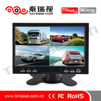 7 inch TFT LCD car backup monitor car quad monitor/4 channel