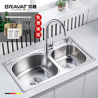 Free accessories Built in double drainboard stainless steel kitchen sinks one moulding K124306E