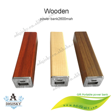 wooden rectangle portable power bank 2600mah mobile phone charger