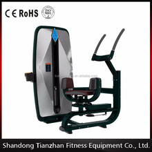 new fitness equipment /tz-9003/Rotary Torso