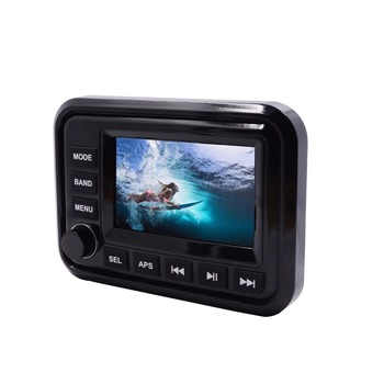 waterproof ATV UTV marine Golf cart 5 inch touch screen mp5 player H-303A