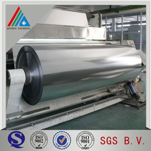 PET Metalized Polyester/PET Thermal Lamination Silver Film/laminating roll packing metalized PET film