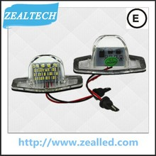2014 Hot selling LED License Plate Light for Honda JAZZ with E-mark certificate