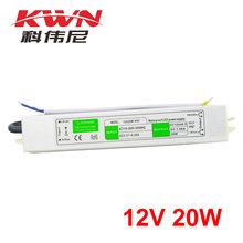 12v Waterproof Led Driver for Home Security Camera and Led