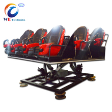 5d cinema factory,High quality 9d cinema kino ,6/9/12 DOF Electric/Hydraulic System
