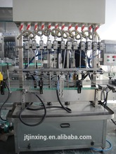 2017 New edible oil bottling line with best quality and low price