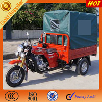 Kawasaki 200cc three wheel motorbike