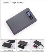 20000mAH Universal External battery charger for Mobile and Laptop, Portable laptop charger, Laptop battery