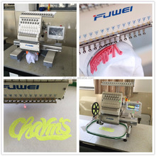 FUWEI single head embroidery machines with prices computerized embroidery machine