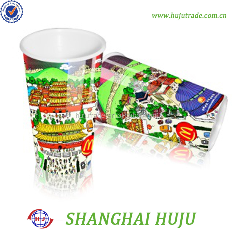 Plastic mug from china for promotion