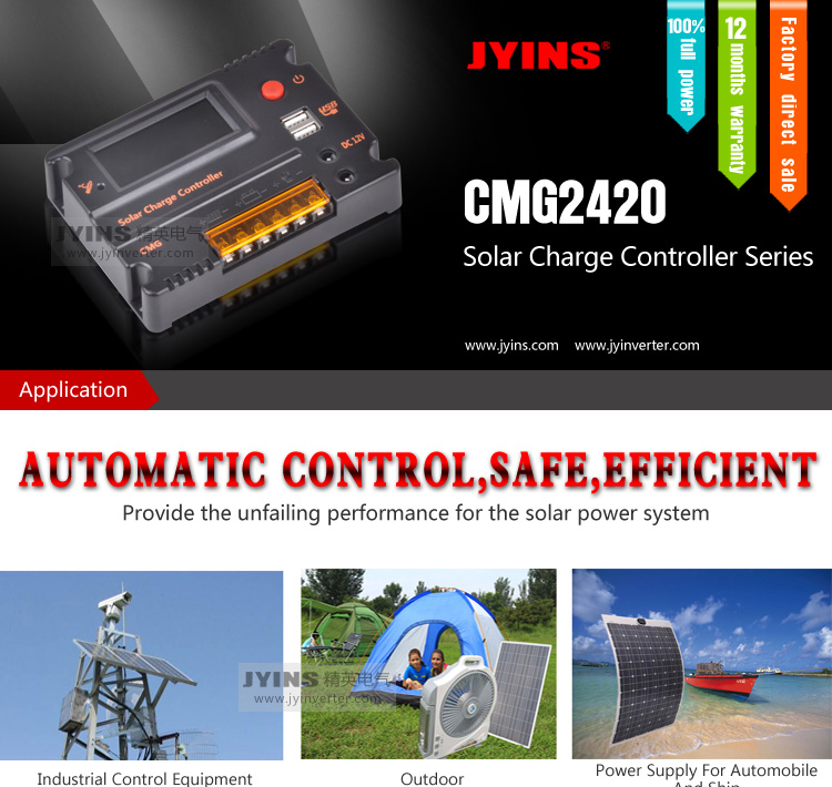 5A 10A 15A 20A manual PWM Solar Charge Controller