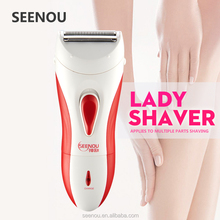 Rechargeable Washable lady hair removal