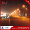 8m galvanized steel street lighting pole