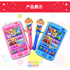 Educational Toys OEM Pororo Character Smart toy phone for kids