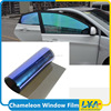 China manufacturer modern techniques shiny chameleon solar window tint film