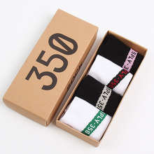 New ins fashion letters yeezy 350 men boat socks, Europe Style cotton comfortable socks wholesale