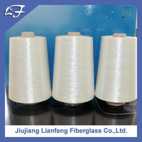 Twisted E type fiberglass yarn factory directly sale